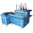 HL-M500A Semi-Automatic Book cover making machine